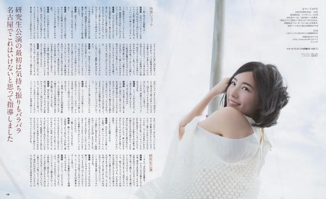 松井珠理奈_10