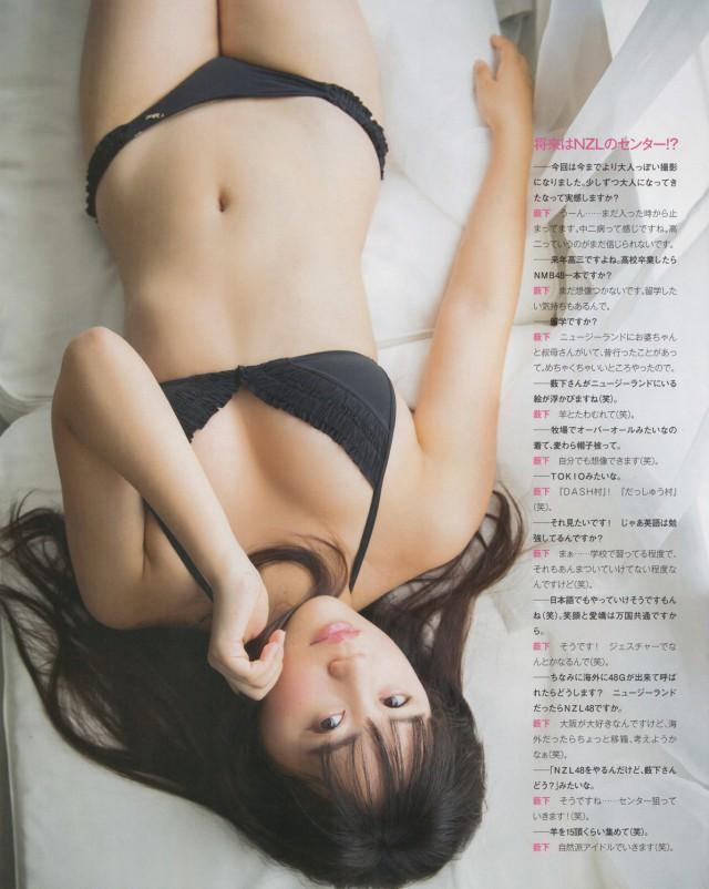 薮下柊_05