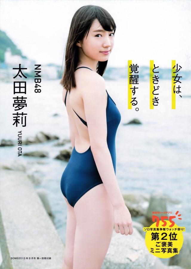 太田夢莉_02