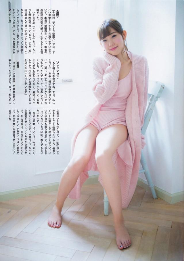 渡辺美優紀_08