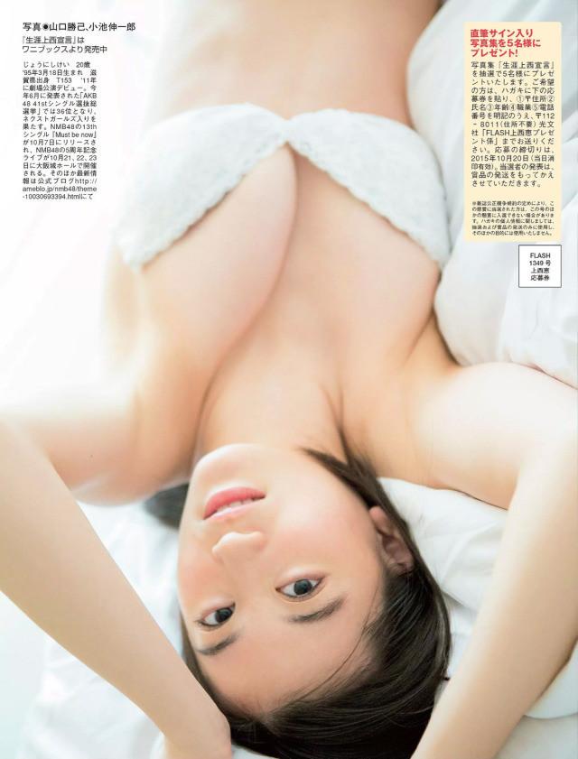 上西恵_05