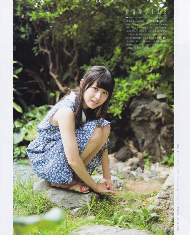 川本紗矢_07