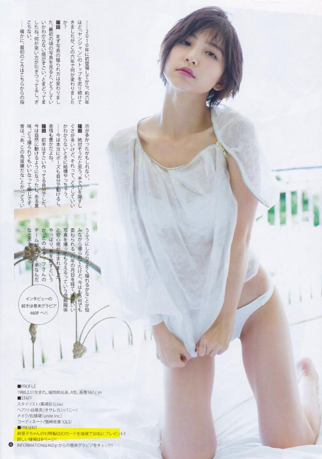 篠田麻里子_05