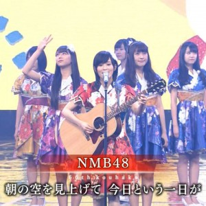nmb48_05