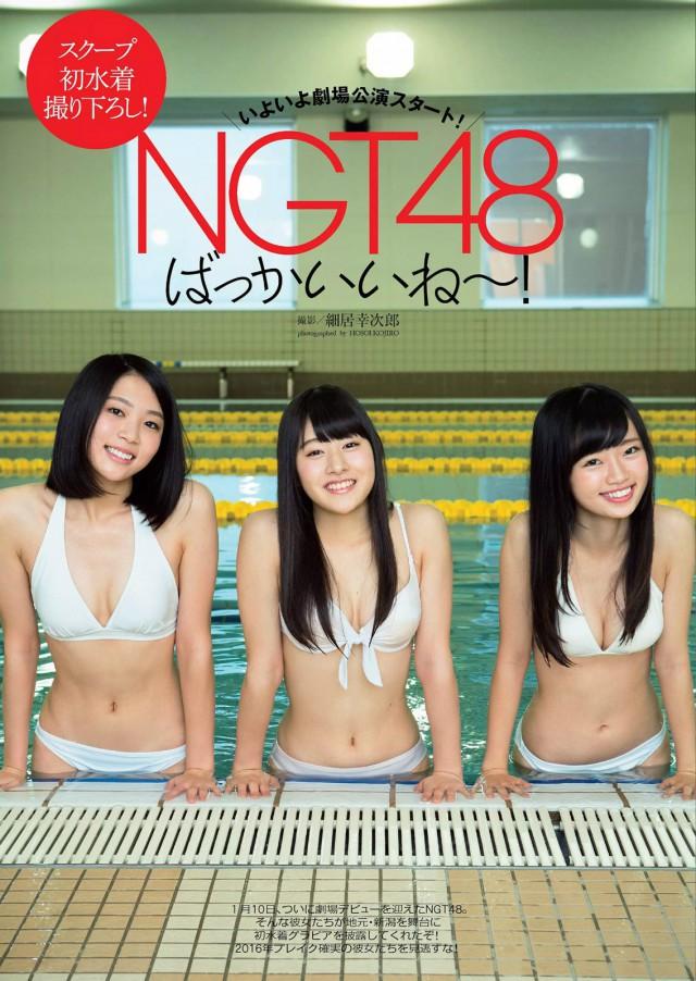 ngt48_01