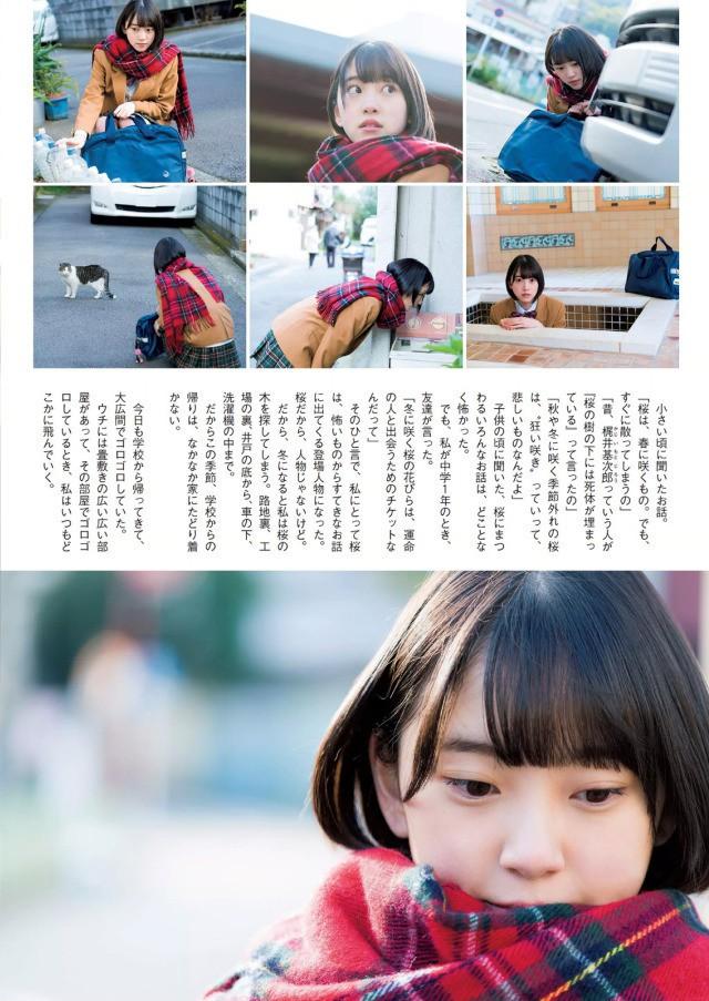 堀未央奈_02