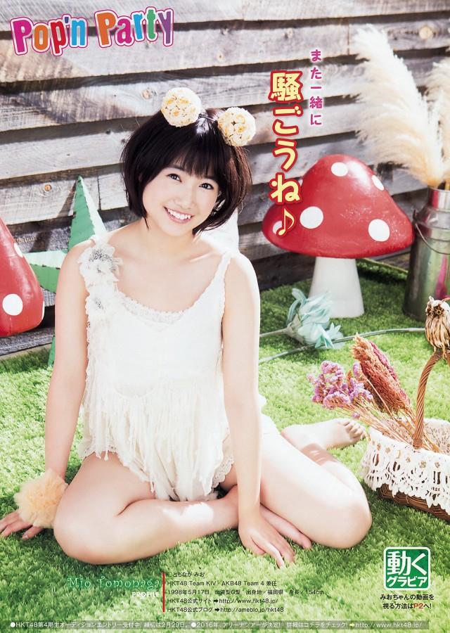 朝長美桜_09