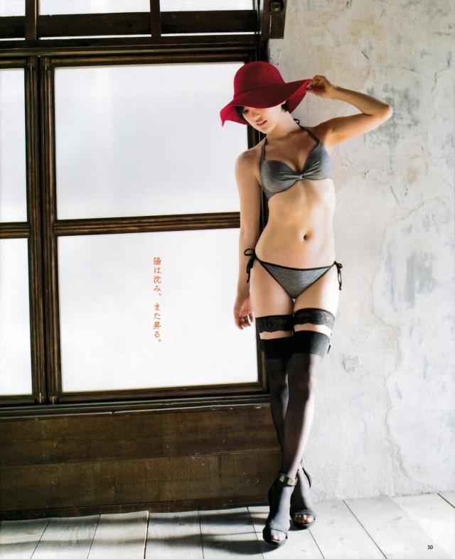 兒玉遥_07