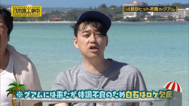 乃木坂46_003
