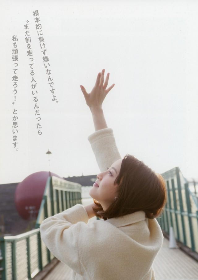 松井玲奈_13