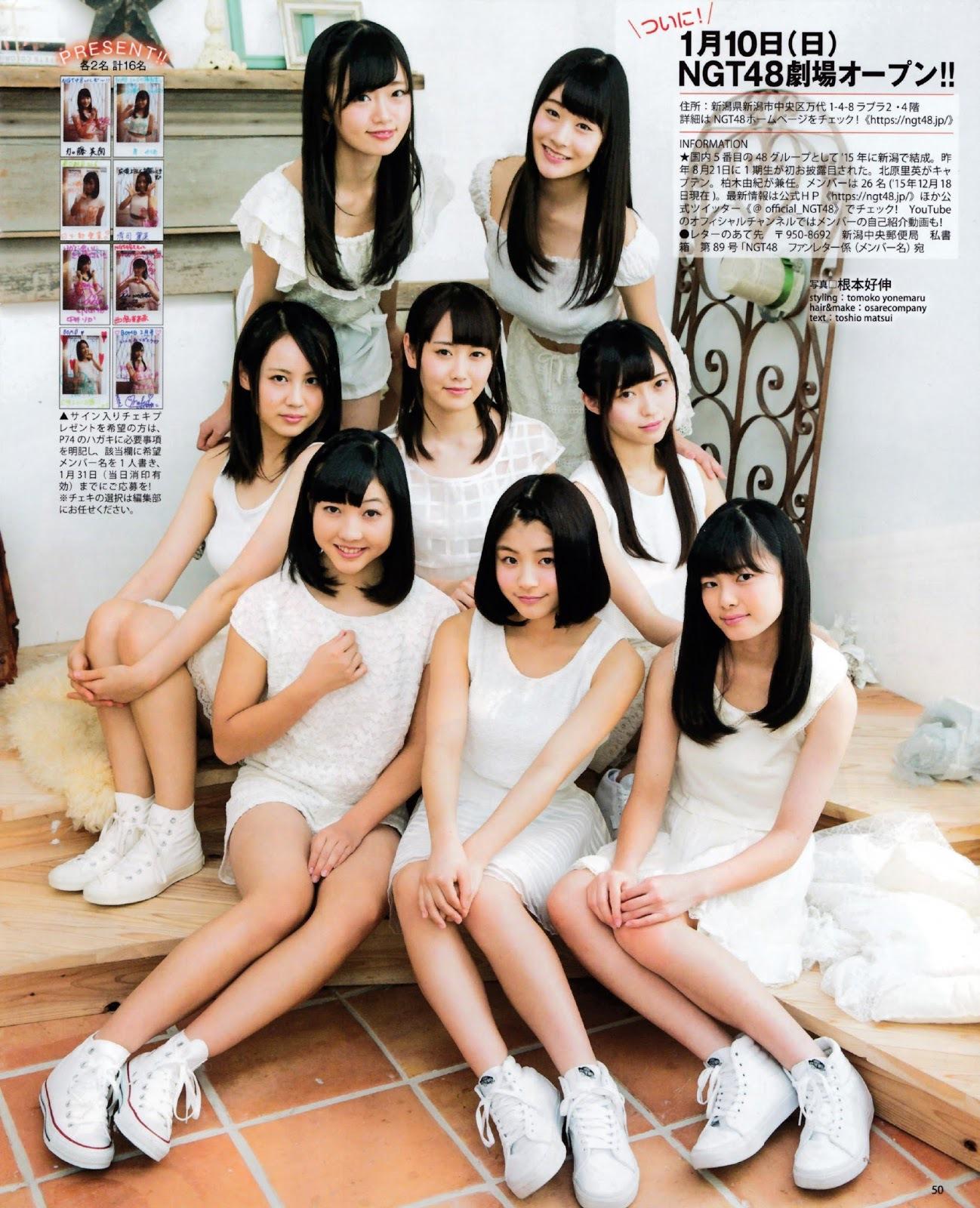 NGT48の画像 p1_37