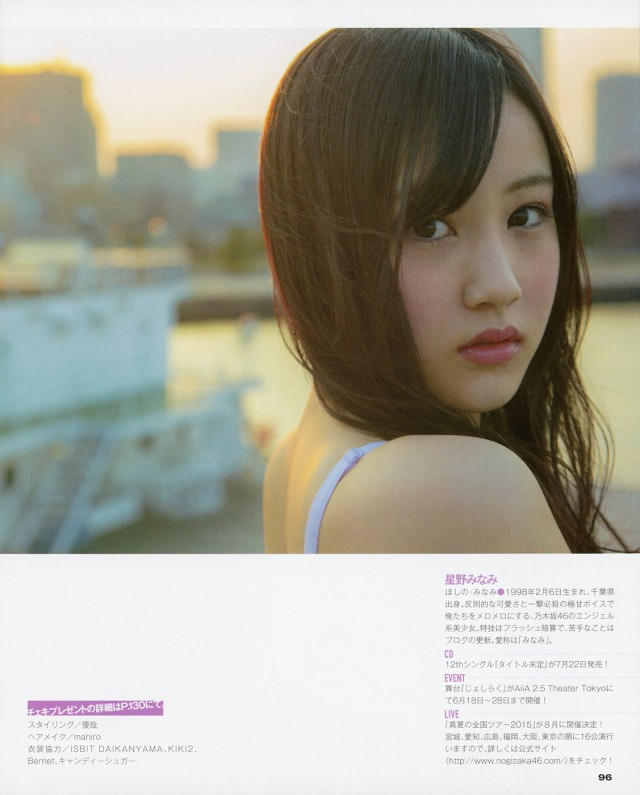 星野みなみ_06