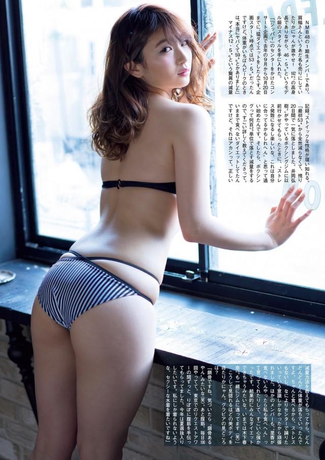 岸野里香_03