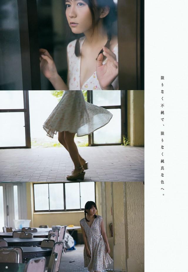 大場美奈_05