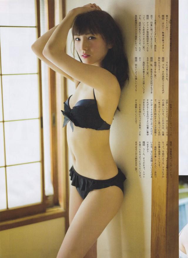 岡田奈々_05