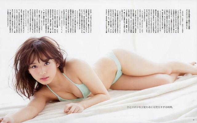木下春奈_04