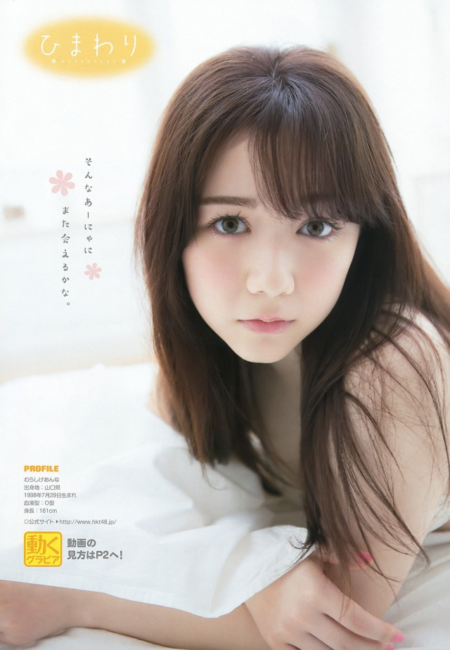 村重杏奈_06