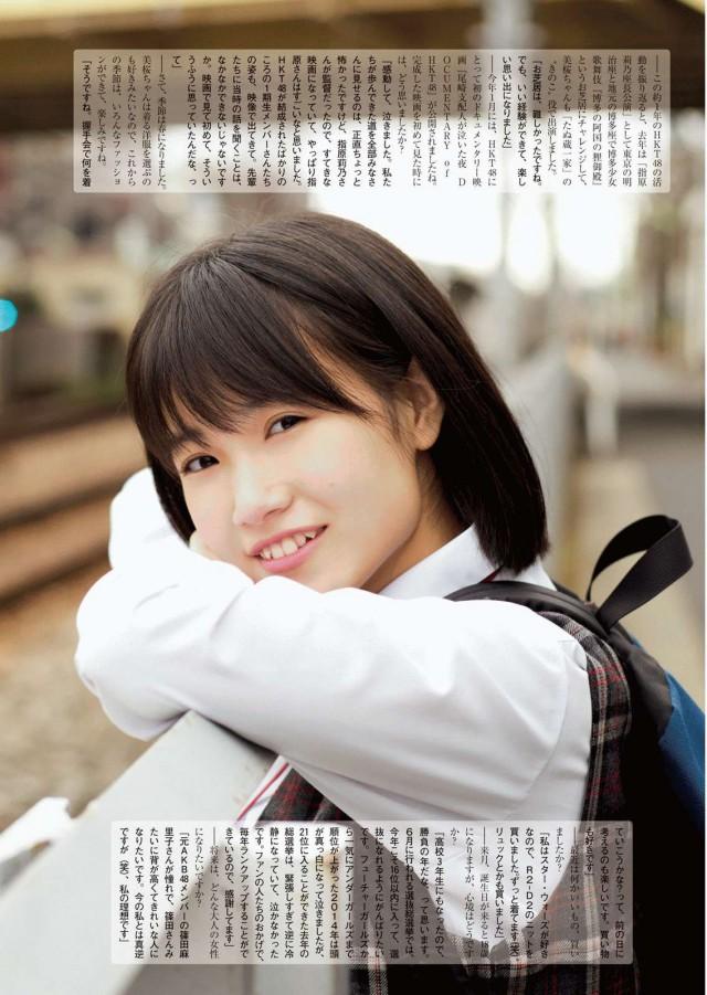 朝長美桜_07