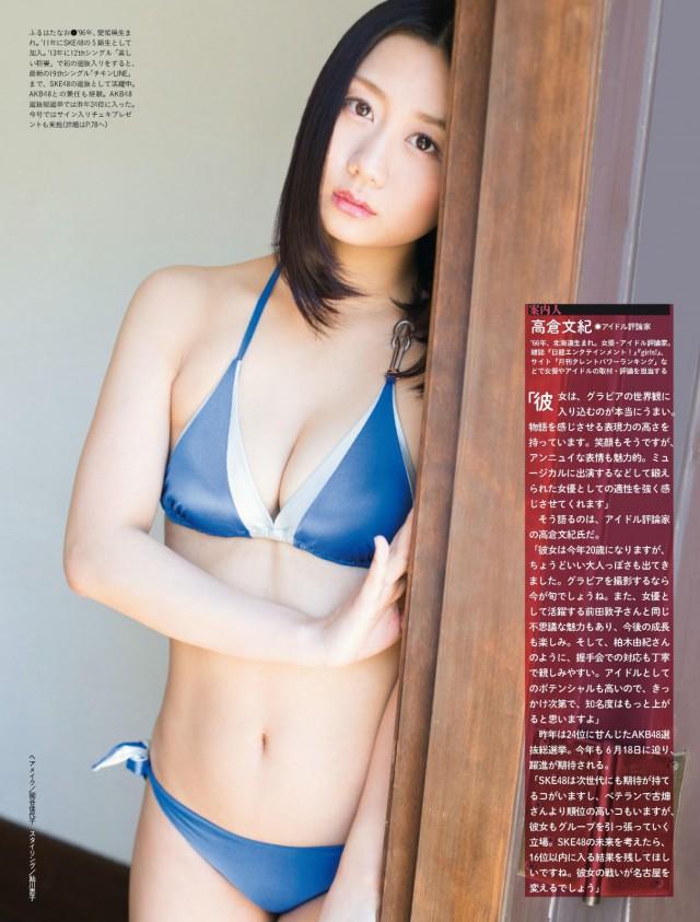 古畑奈和_04