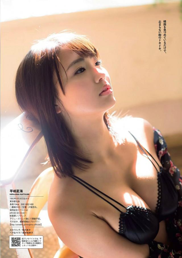 平嶋夏海_04