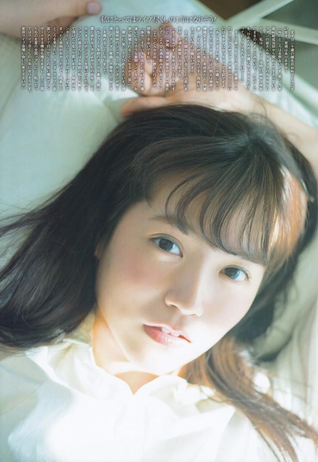 中元日芽香_08