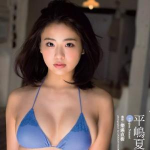 平嶋夏海_00