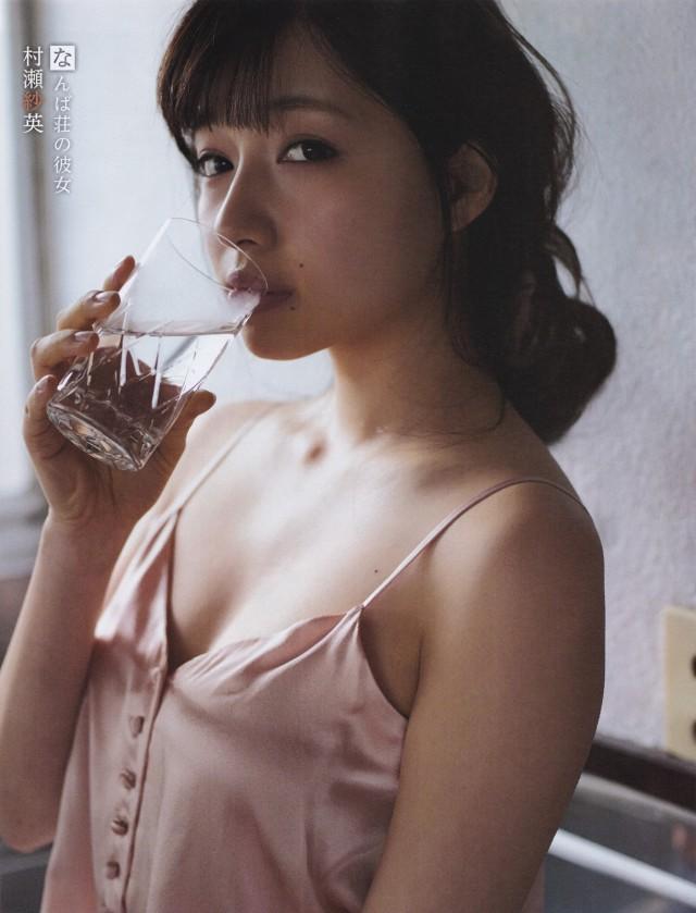村瀬紗英_05