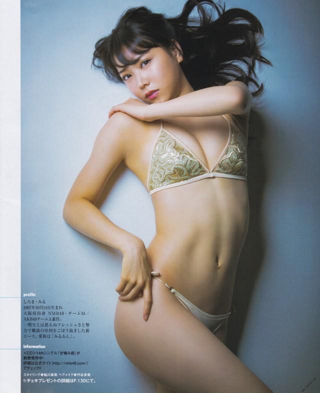 白間美瑠_10