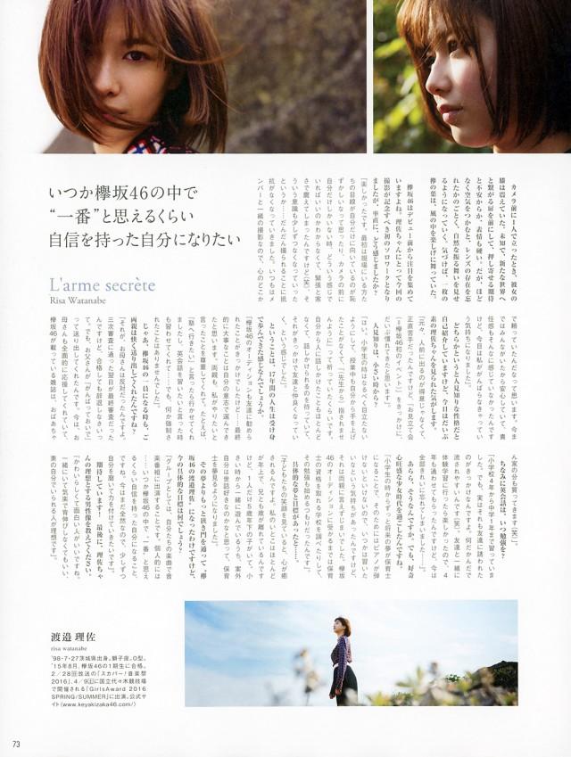 渡邉理佐_09