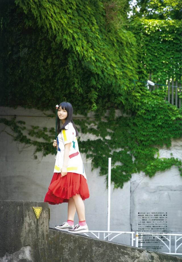 長濱ねる_10