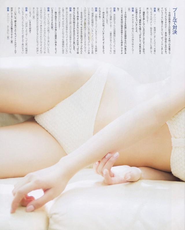 田島芽瑠_05