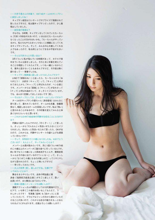 松岡菜摘_06