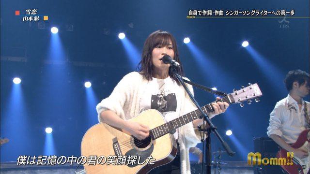 山本彩_12