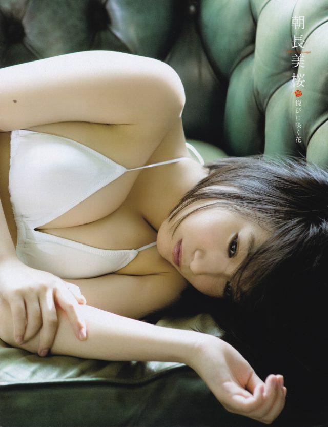 朝長美桜_10