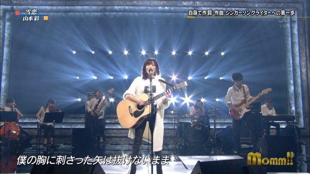 山本彩_13