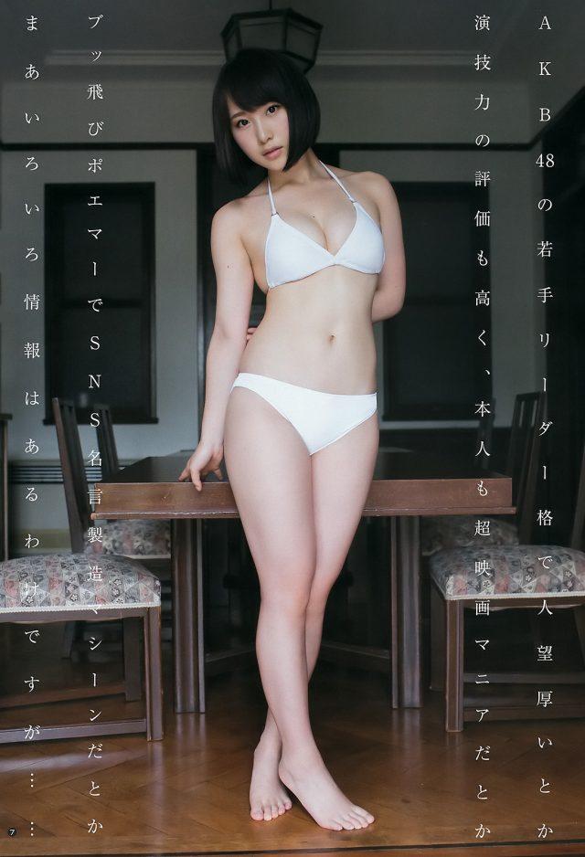 高橋朱里_05