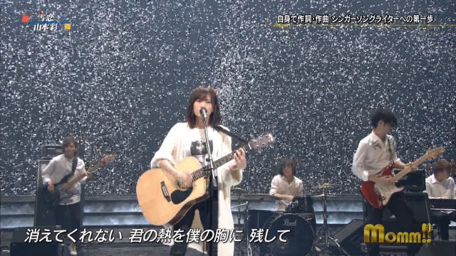 山本彩_18