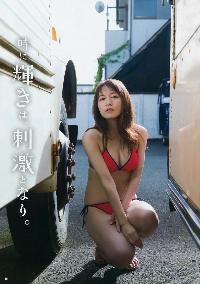 大場美奈_11