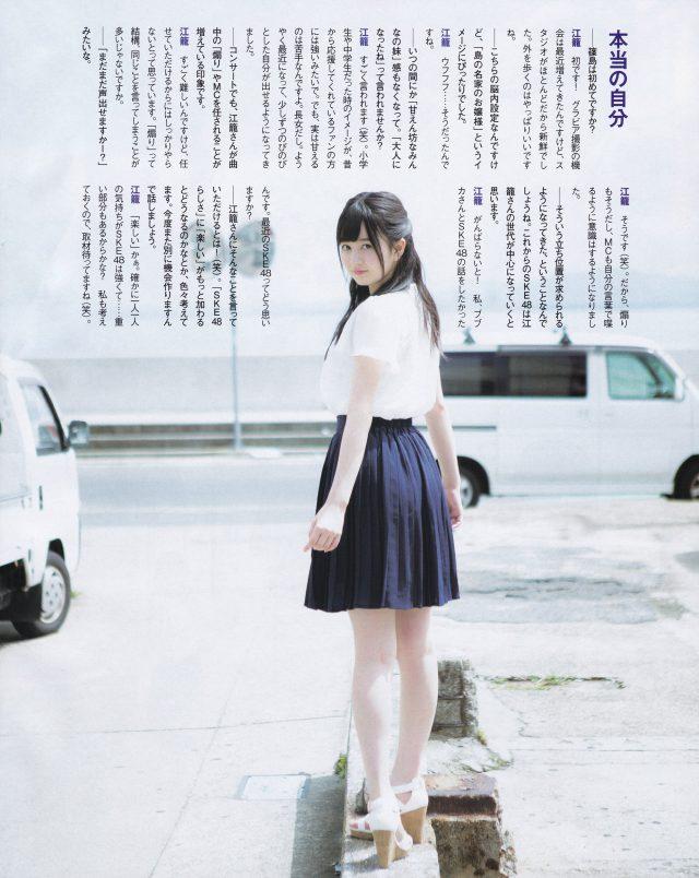 江籠裕奈_06