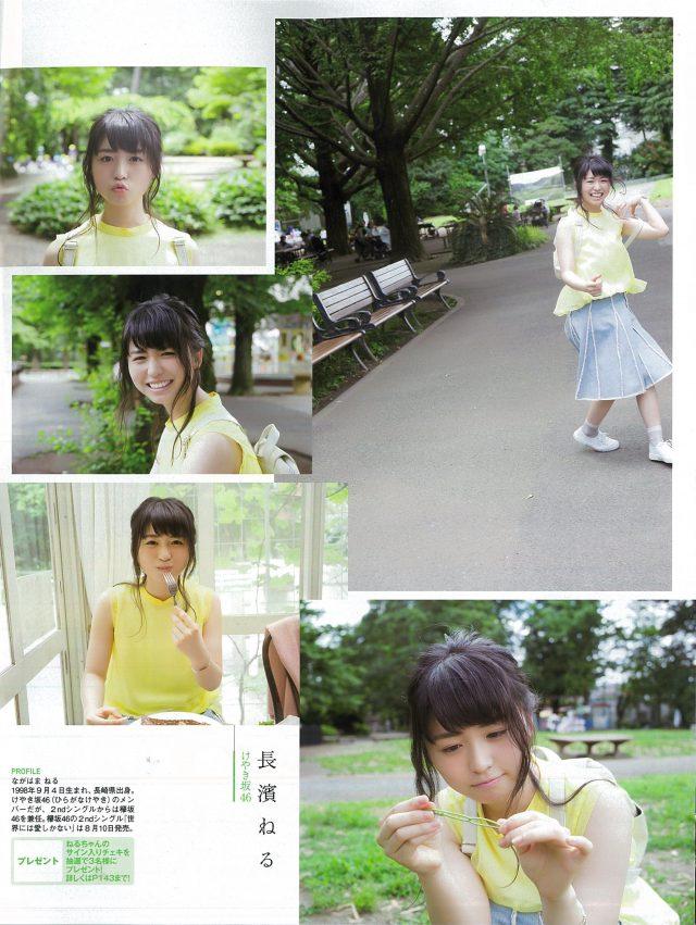 長濱ねる_06