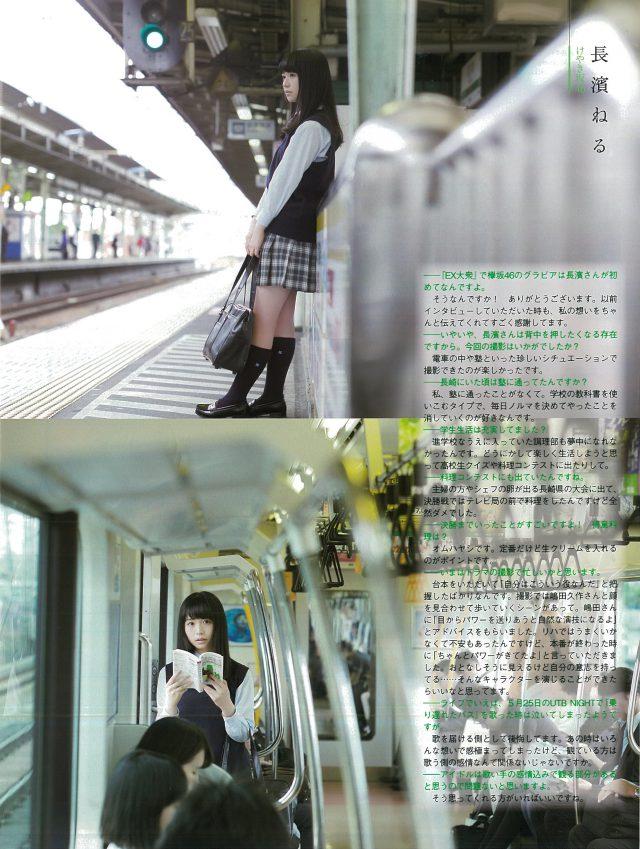 長濱ねる_03