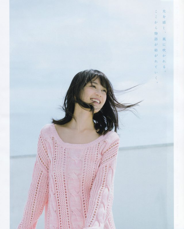 生田絵梨花_04
