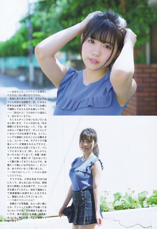 沖田彩華ちゃん | くーちゃんのブログ AKB48 ...