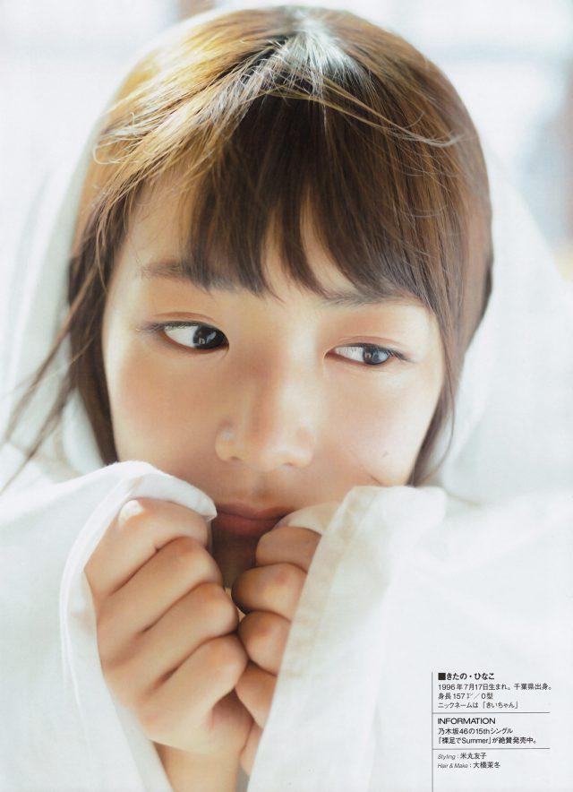 北野日奈子_06