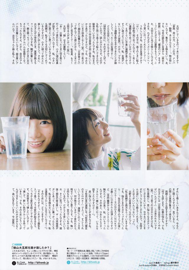 北野日奈子_05