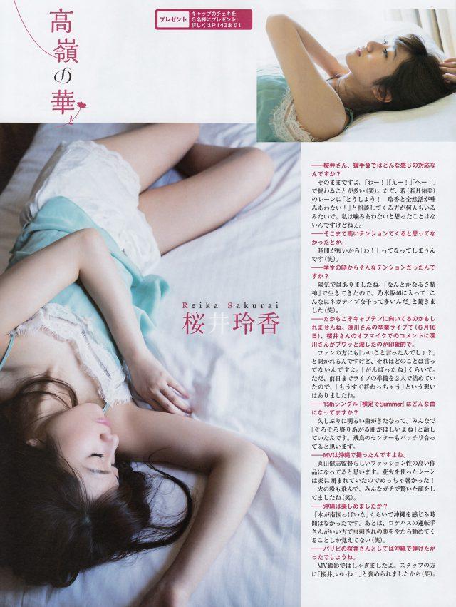 桜井玲香_04