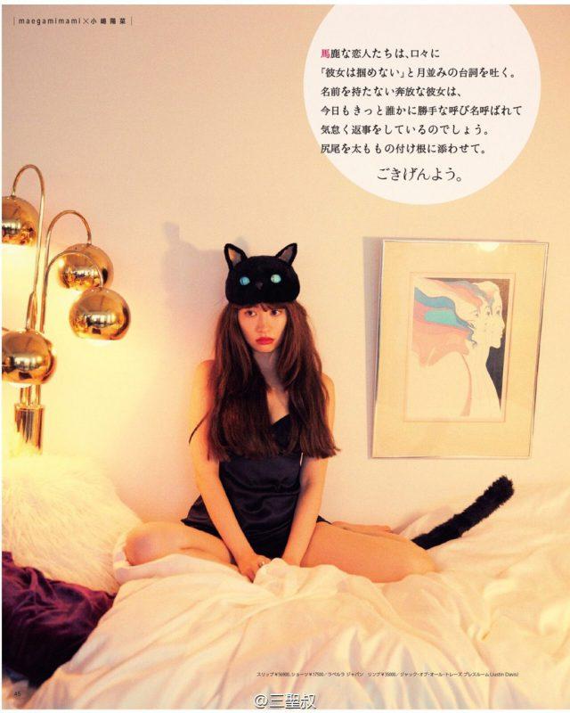 小嶋陽菜_03
