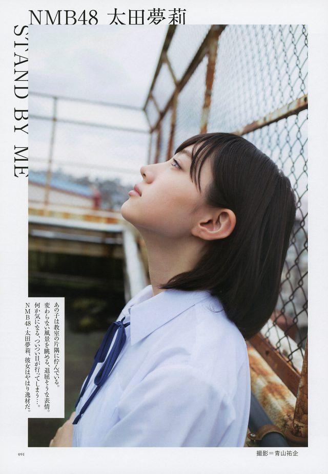 太田夢莉_01