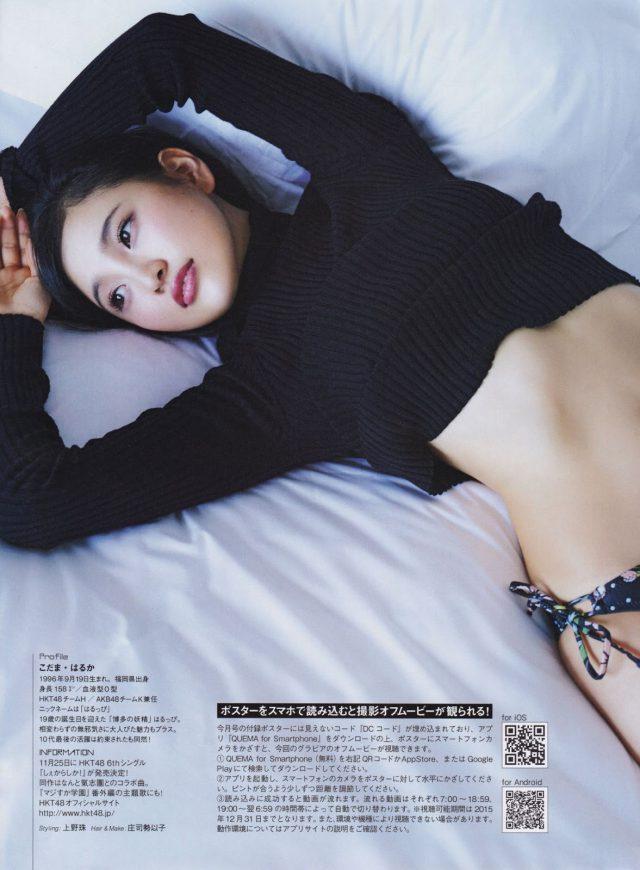兒玉遥_09