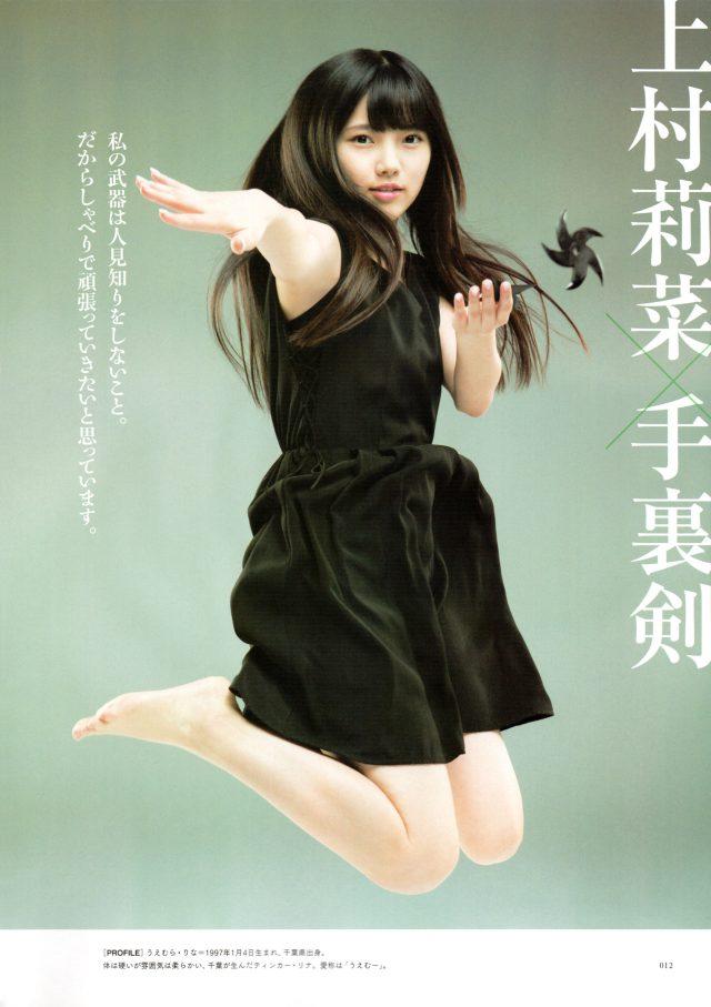 欅坂46_10